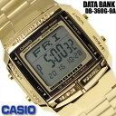 【スーパーセール】【SUPER SALE】カシオ CASIO メンズ 腕時計 データバンク 海外モデル DB-360G-9A ゴールド 多機能 プレゼント ギフト おすすめ