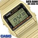 【スーパーセール】【SUPER SALE】カシオ CASIO メンズ 腕時計 データバンク 防水 DB-380G-1D ゴールド 多機能 プレゼント ギフト おすすめ