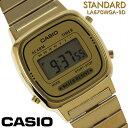 カシオ CASIO レディース LADYS腕時計 スタンダード STANDARD デジタル DIGITAL LA670WGA-9D ゴールド ゴールド チープカシオ チプカシ 人気 ブランド 激安