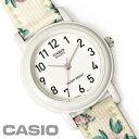 【あす楽】チプカシ 腕時計 CASIO カシオ チープカシオ 花柄 レディース キッズ LQ-139LB-7B2 アナログ 激安 時計 小花柄 フラワー ホワイト アイボリー 細身 激安 プレゼント watch tokei udedokei とけい うでどけい 特価 セール