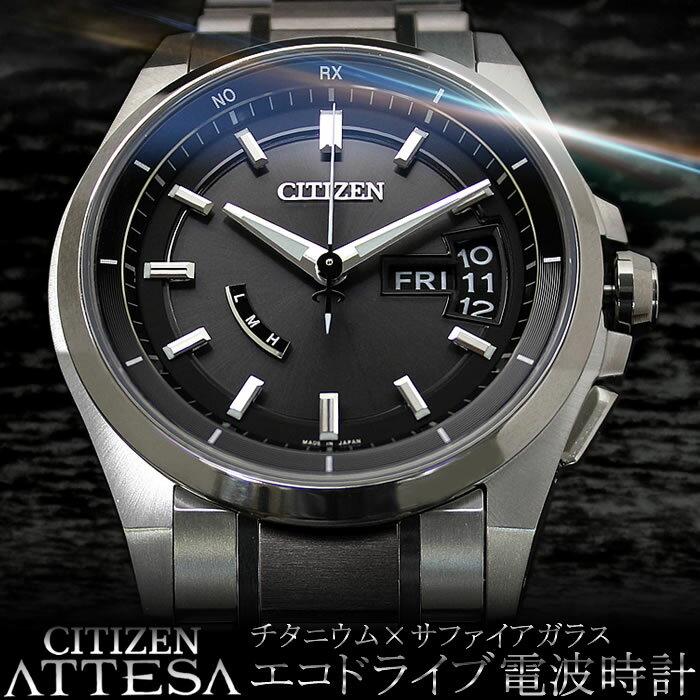 50代男性に人気のメンズ腕時計おすすめブランドラ …