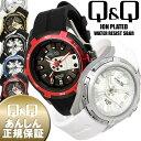 【あす楽】腕時計 メンズ ウレタン Q&Q キューアンドキュー キュー&キュー アトラクティブ レア ATTRACTIVE 海外モデル 限定 DA54J プレゼ...