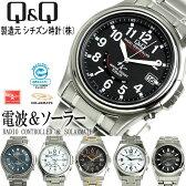 シチズン 電波腕時計 メンズ 腕時計 電波 ソーラー 電波ソーラー 電波時計 メンズ腕時計 電波ソーラー腕時計 ソーラー電波腕時計 CITIZEN MEN'S うでどけい ウォッチ 時計 WATCH