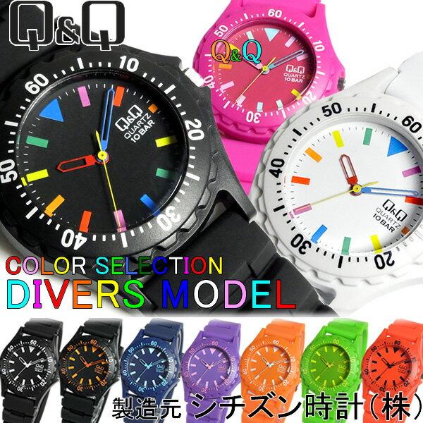 【送料無料】【ゆうパケット便】【お1人様3本限り】シチズン 腕時計 カラフルウォッチ ダイバーズモデル CITIZEN メンズ腕時計 レディース腕時計 シリコン ラバー MEN'S LADIES うでどけい WATCH