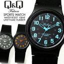 シチズン Q&Q カラフルウォッチ チープ 腕時計 10気圧...