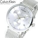 CK カルバンクライン Calvin Klein 腕時計 ウォッチ メンズ レディース HIGH NOON ハイヌーン クロノグラフ K8M27126 シルバー スイス..
