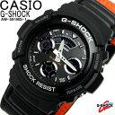 CASIO カシオ G-SHOCK Gショック ジーショック メンズ 腕時計 デジアナ メンズウォッチ MEN'S WATCH うでどけい ブラック 黒