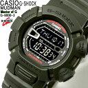 G-SHOCK カシオ メンズ 腕時計 CASIO Gショック MUDMAN G-9000-3 マッドマン 防塵 防泥 デジタル ウォッチ ブランド Maste...