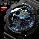 G-SHOCK カシオ 腕時計 CASIO Gショック 海外モデル GA-100-1A2 アナデジ デジアナ デジタル アナログ 腕時計 時計 うでどけい とけい【腕時計 時計 G-SHOCK】