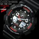 CASIO カシオ G-SHOCK Gショック ジーショック メンズ 腕時計 デジアナ メンズウォッチ MEN'S WATCH うでどけい ブラック 黒 レッド 赤