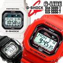 CASIO G-SHOCK カシオ 腕時計 GLX-5600-1 GLX-5600-4 GLX-5600-7 Gショック ブランド GSHOCK GLX-5600 G-LIDE Gライド ブラック レッド..