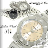 【あす楽】レディース 腕時計 ブランド 腕時計 ウォッチ シンプル ブレス 母の日 誕生日 プレゼント ギフト 蛯原友里 JJ Cancam 雑誌掲載ブランド 特価 人気 とけい うでどけい WATCH ブランド【腕時計】【レディース】