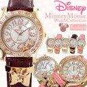 腕時計 ディズニー Disney ミニーマウス レディース ミニー ウォッチ 時計 チャーム Minnie Mouse リボン 人気 特価 激安 プレゼント ギフト クリスマス ホワイトデー うでどけ