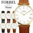 腕時計 レディース メンズ 革ベルト レザー 薄型 時計 36mm 人気デザイン ゴールド ブランド 激安 アナログ シンプル 2針タイプ FORBEL プレゼント watch tokei udedokei とけい うでどけい ギフト