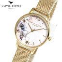 オリビアバートン Olivia Burton レディース 腕時計 OB16AM161 蜂 レディース 腕時計 シエレガント 女性らしい 華やか フェミニン ラッピング無料 希少 おしゃれ かわいい 女性 プレゼント ブランド 上品