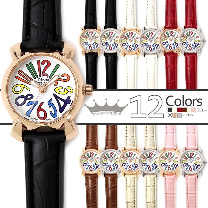 【あす楽】腕時計 レディース 革ベルト レザー ブランド 時計 懐中時計型 ブランド ウォッチ プレゼント ギフト 人気 激安 特価 セール WATCH うでどけい【腕時計】【レディース】