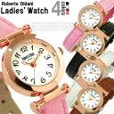 【スーパーセール】【SUPER SALE】RobertOldani ロベルトオルダニ レディース 腕時計 ブランド 革ベルト レディース腕時計 レディースウォッチ LADY'S WATCH うでどけい