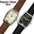 ロベルト・オルダーニ 腕時計 メンズ トノー型 RO-163 アナログ Roberto Oldani ブランド 革ベルト レザーベルト 樽型 型押し ウォッチ プレゼント ギフト 人気 激安 特価 WATCH うでどけい【腕時計】【Roberto Oldani/ロベルトオルダーニ】