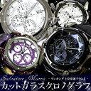 腕時計 メンズ クロノグラフ ウォッチ カットガラス 腕時計 ブランド 時計 クロノ サルバトーレマーラ Salvatore Marra SM12111 誕生日...