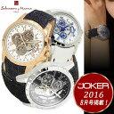 夏にピッタリの腕時計!ランキング常連ブランドの新作!雑誌 Men's JOKER(メンズジョーカー)掲載!レディースにも★ペアウォッチにも♪