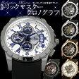 【送料無料】腕時計 メンズ クロノグラフ トリックマスター ブランド 腕時計 クロノ 革ベルト レザー サルバトーレマーラ Salvatore Marra SM13119S プレゼント ギフト WATCH うでどけい とけい 時計【メンズ】【腕時計】