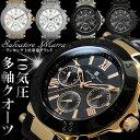 腕時計 メンズ ウォッチ 腕時計 時計 ブランド ステンレス カレンダー サルバトーレマーラ Salvatore Marra SM14118 プレゼント ギフト...