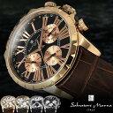 【送料無料】サルバトーレマーラ 革ベルト メンズ腕時計 レザー 本革 時計 SM15103 ビジネス Salvatore Marra ブランド マルチファンクション プレゼント 人気 特価 激安