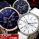 メンズ腕時計 サルバトーレマーラ 雑誌掲載 当店限定モデル Salvatore Marra SM16115 デニムベルト 人気 話題 プレゼント ギフト おすすめ