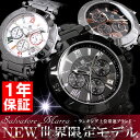 クロノグラフサルバトーレマーラ腕時計メンズ腕時計メンズウォッチMEN'SWATCHうでどけい【サルバトーレマーラSalvatoreMarra】