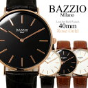 【あす楽】腕時計 メンズ レディース ユニセックス 革ベルト レザー 薄型 腕時計 アナログ 本革 時計 ブランド BAZZIO バッジオ プレゼント ギフト 人気 うでどけい とけい WATCH【腕時計】