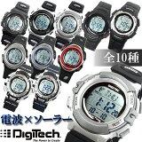 メンズ 腕時計 電波 ソーラー ブランド ウォッチ デジテック リチウム DIGITEC デュアルパワー駆動 注目 人気 大人気 激安 お値打ち お買い得 お得 セール MEN'S MENS