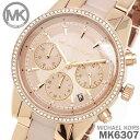 【送料無料】マイケルコース 腕時計 レディース MICHAEL KORS Ritz リッツ MK6307 クロノグラフ マイケル・コース 時計 ブランド スワロフスキー ローズゴールド 激安 人気 プレゼント WATCH UDEDOKEI TOKEI とけい うでどけい ギフト