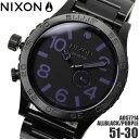 【送料無料】ニクソン THE 51-30 A0577141 NIXON 腕時計 メンズ 30気圧防水 オールブラック パープル ブランド ダイバーズウォッチ 時計 プレゼント ギフト