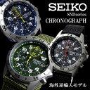 クロノグラフ セイコー メンズ 腕時計 SEIKO セイコー SNDシリーズ セイコー SEIKO メンズ 腕時計 クロノグラフ 逆輸入 海外モデル ミリタリー SND うでどけい とけい【セイコー SEIKO 腕時計】