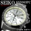 クロノグラフ セイコー メンズ 腕時計 SEIKO セイコー SND363PC セイコー SEIKO メンズ 腕時計 クロノグラフ 逆輸入 レア SND363PC うでどけい とけい【セイコー SEIKO 腕時計】