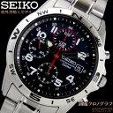 クロノグラフ セイコー メンズ 腕時計 SEIKO セイコー SND375P セイコー SEIKO メンズ 腕時計 クロノグラフ 逆輸入 海外モデル ステンレス 激安 父の日 SND375P うでどけい とけい【セイコー SEIKO 腕時計】