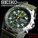 クロノグラフ セイコー メンズ 腕時計 SEIKO セイコー SND377R セイコー SEIKO メンズ 腕時計 クロノグラフ 逆輸入 海外モデル ミリタリー SND377R うでどけい とけい【セイコー SEIKO 腕時計】