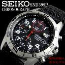 クロノグラフ セイコー メンズ 腕時計 SEIKO セイコー SND399P セイコー SEIKO メンズ 腕時計 クロノグラフ 逆輸入 海外モデル ミリタリー SND399P うでどけい とけい【セイコー SEIKO 腕時計】
