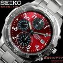 クロノグラフ セイコー メンズ 腕時計 SEIKO セイコー SND495PC 赤 レッド