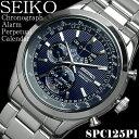 【送料無料】セイコー SEIKO 腕時計 メンズ クロノグラフ アラーム SPC125P1 パーペチュアルカレンダー ウォッチ 海外モデル プレゼント ギフト 時計 とけい うでどけい WATCH ブランド【腕時計】【メンズ】【SEIKO/セイコー】