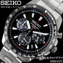 【送料無料】クロノグラフ セイコー メンズ 腕時計 SEIKO セイコー SSB031 逆輸入 セイコー SEIKO メンズ 腕時計 クロノグラフ 逆輸入 海外モデル ステンレス 激安 父の日 SSB031 うでどけい とけい【セイコー SEIKO 腕時計】