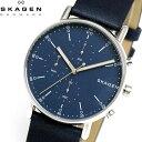 【SKAGEN】 スカーゲン 腕時計 メンズ シグネチャー クロノグラフ SKW6463 ネイビー watch 時計 プレゼント ラッピング無料 バレンタイン 誕生日 ブランド 時計 激安 かっこいい モテ 大人 上品 オフィス SNS インスタ