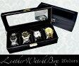 腕時計 ケース コレクションケース 時計 コレクションボックス レザー 革製 合皮 4本収納 鍵付き ウォッチボックス 腕時計ボックス 腕時計ケース 人気 プレゼント ギフト 特価 WATCH BOX うでどけい【腕時計ボックス/腕時計ケース】