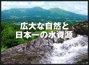【ふるさと納税】熊本県 球磨村 農林水産大臣賞受賞 一勝地赤豚 焼肉セット 1kg