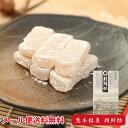 熊本銘菓 朝鮮飴 もち米 水あめ 砂糖