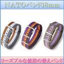 NATO軍ストラップタイプのベルト/NATOバンド/(布)ナイロンストラップ/ファブリックベルト/ミリタリーベルト/ナトータイプ/TAIMX CASIOなど(替えバンド18mm)No.2 10P03Dec16