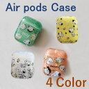 AirPodsケース AirPods2 ソフトシリコンケース かわいい キャラクター イヤホンケース 落下防止 キャラクタースヌーピーエアポッドケース