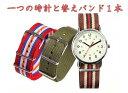腕時計/男女兼用/NATO時計/軍用時計/ミリタリー/NATOバンド/NATOベルト/G10/20mm /替えバンド/1本付 (基本性能重視)/NATO時計 10P03Dec16