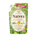 Natvra(ナチュラ) コンディショナー つめかえ用 370ml