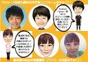 似顔絵アバター制作します!3,000円ポッキリ♪〜年賀状用、お仕事やSNSプロフィール写真にも!〜【データ納品】(10P09Jan16)